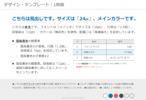 20140829a_ztgk___design-template-single-version-0-l