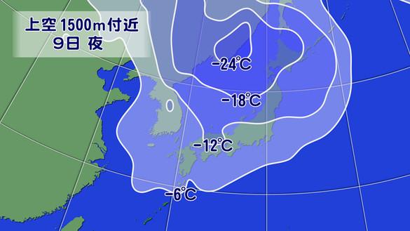 寒波の南下で週明けは全国的に低温に 北日本は大荒れも(増田雅昭) - 個人 - Yahoo!ニュース