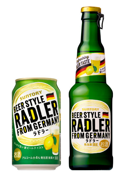 サントリービール「サントリーラドラー」レモン風味の発泡酒