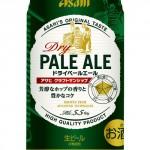 アサヒ クラフトマンシップ ドライペールエール | ブランドサイト | ビール | アサヒビール