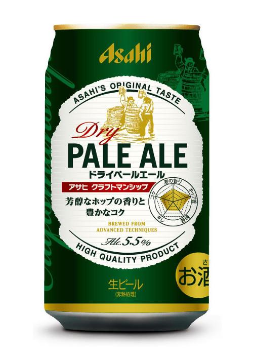 アサヒ クラフトマンシップ ドライペールエール   ブランドサイト   ビール   アサヒビール