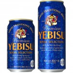 サッポロビール「ヱビス ロイヤル セレクション」