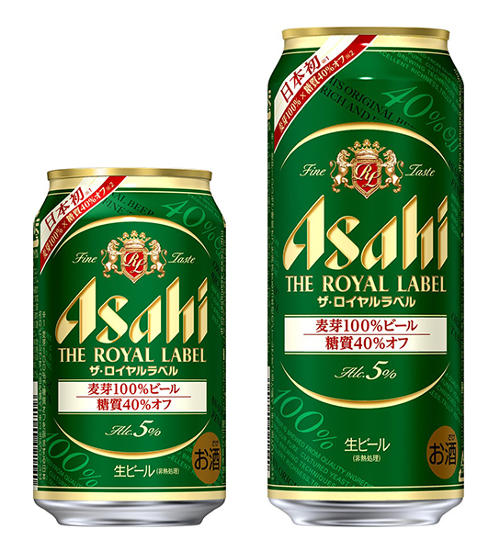 アサヒビール「ザ・ロイヤルラベル」セブン&アイ・ホールディングス限定販売 2015/3/10