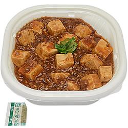セブン-イレブン旨辛四川風麻婆丼