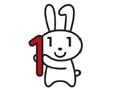 今すぐ着手、7カ月で終えるマイナンバー対応 - [1]マイナンバー対応のために知っておくべき15のポイント:ITpro