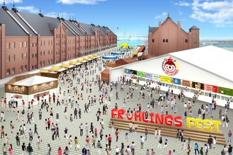 ドイツの春祭りを再現!「ヨコハマフリューリングスフェスト2015」開催