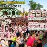 Cinco De Mayo Festival 2015 Japan