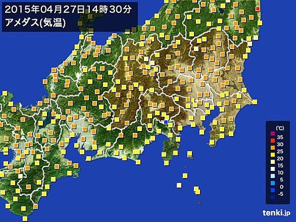 関東でも!今年初の真夏日(日直予報士) - 日本気象協会 tenki.jp