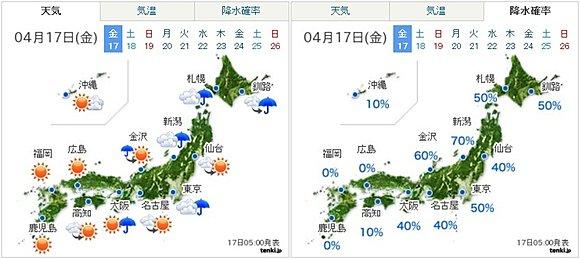 東日本 突然の雷雨、ひょうに注意(日直予報士) - 日本気象協会 tenki.jp