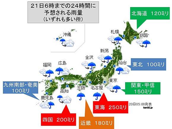 奄美で記録的大雨 このあと降る所は?(日直予報士) - 日本気象協会 tenki.jp