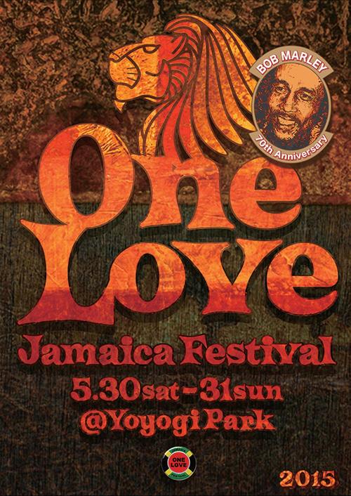 代々木公園「ワン・ラブ・ジャマイカ・フェスティバル2015」2015/5/30~5/31