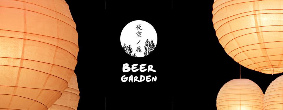 新宿伊勢丹「夜空ノ庭ビアガーデン」