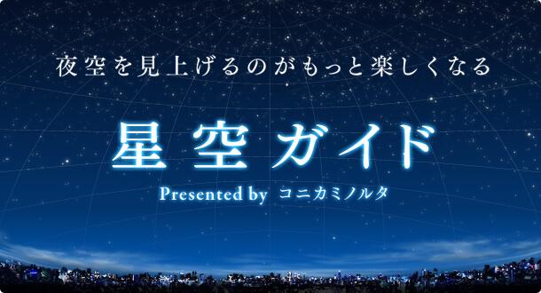 9月28日(月)は、「皆既月食」ですが、日本では見ることはできません。