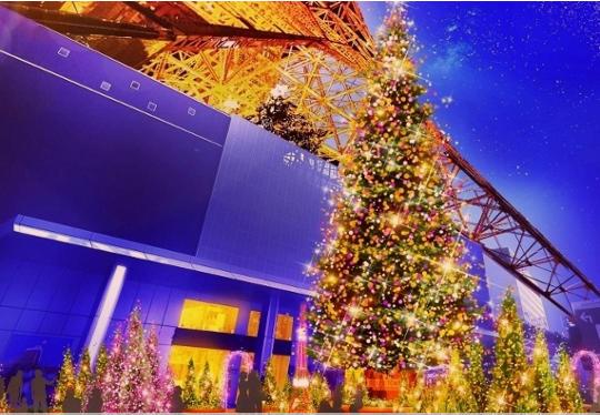 港区芝公園 東京タワー「ウィンターファンタジー~オレンジ・イルミネーション~」2015/11/3~2016/2/29