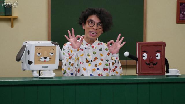 NHK Eテレ「大人のピタゴラスイッチ~見えピタ!こうすれば見える~」2016/1/2