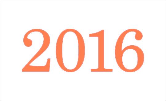 ほしぞら情報 2016年の展望と年間カレンダー | 国立天文台(NAOJ)