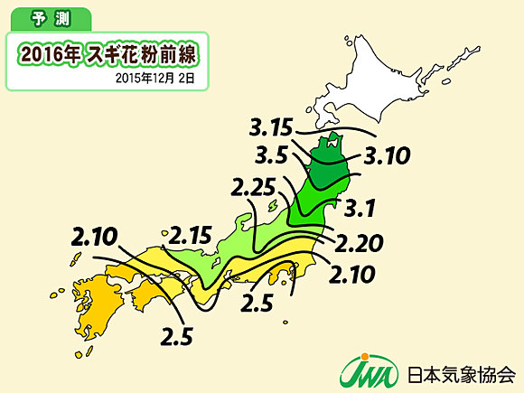 日本気象協会「2016年春の花粉飛散予測(第2報)」関東は「前年並み」で「やや少ない」