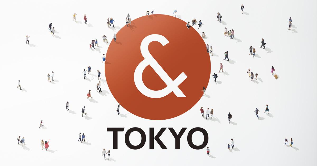 東京ブランド