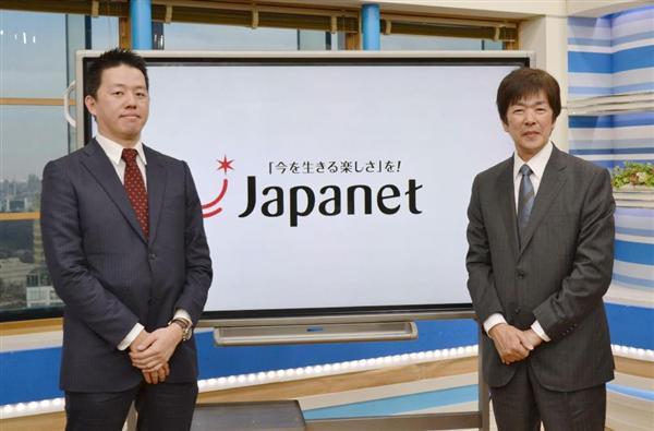 ジャパネットたかた、高田明社長が退任 持ち株会社を発足、長男の旭人氏を社長に(産経ニュース)