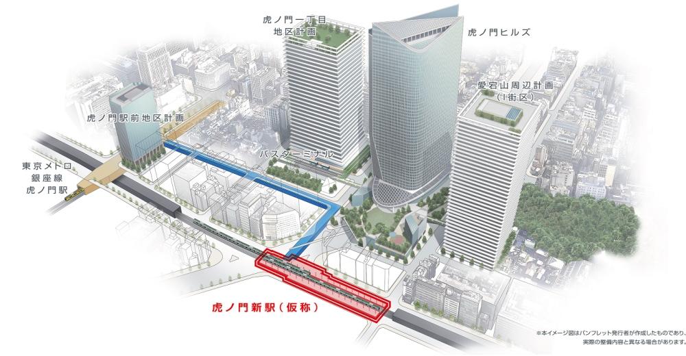 東京メトロ虎ノ門新駅が着工、五輪前に開業へ