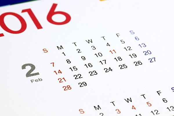 「建国記念の日」は日本ができた日じゃない? 本当の意味を知って、建国を祝いましょう!(tenki.jpサプリ 2016年2月10日) - tenki.jp