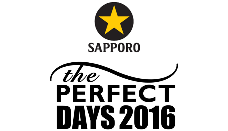 サッポロ生ビール黒ラベル・パーフェクトデイズ2016