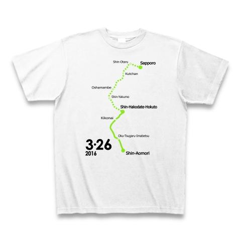 新幹線路線図 北海道新幹線 Tシャツ(ホワイト) クラブT