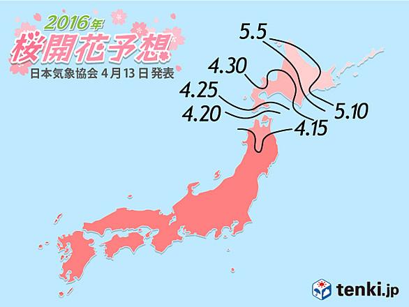 桜の開花予想 - tenki.jp