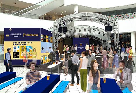 イベント情報 | ザ・プレミアム・モルツ Festival ザ・プレミアム・モルツ ビール サントリー