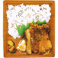 炙り焼 チキンステーキ弁当(柚子こしょう仕立て)