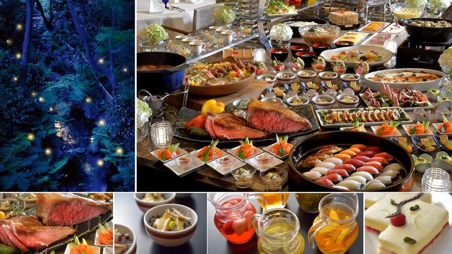 ほたるの夕べ ディナーブッフェ2016 | 東京のホテルならホテル椿山荘東京。【公式サイト】