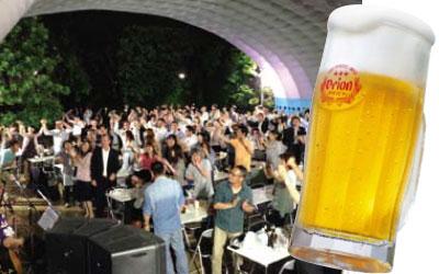 (同時開催)オリオンビール(生)500円で販売! めんそーれビアガーデン