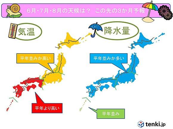 3か月予報 梅雨は大雨 その後猛暑へ(日直予報士) - tenki.jp