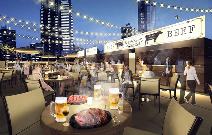 新宿ビアガーデン|ヒルトン東京|天空のビアガーデン 肉テラス