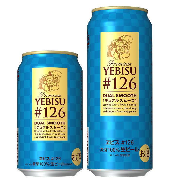 ヱビス #126 | YEBISU | サッポロビール