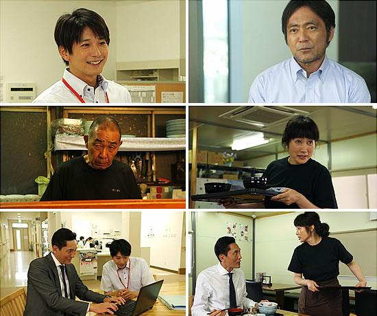 孤独のグルメスペシャル~東北・宮城出張編(仮):テレビ東京