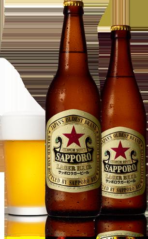 サッポロラガービール|サッポロビール