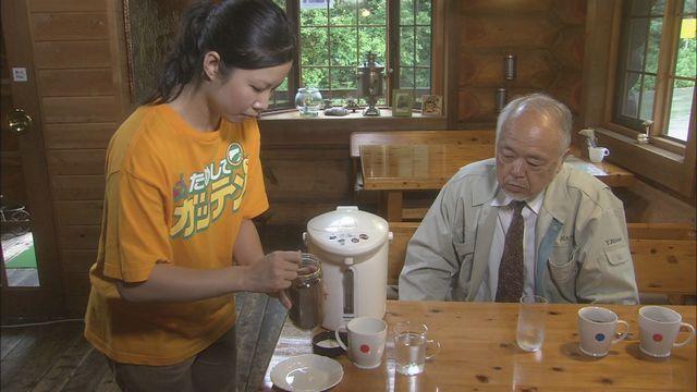仰天!食卓の魔法SP - NHK ガッテン!