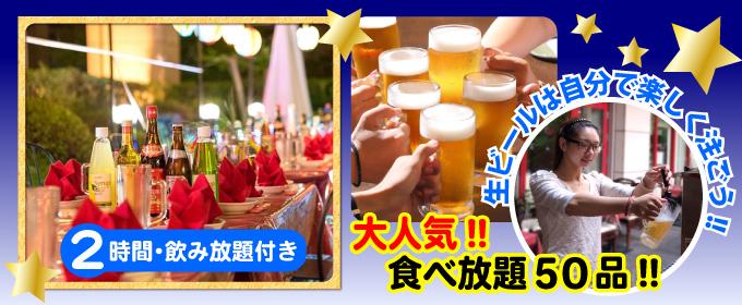 本格四川料理・上海料理「新荘園」|本格四川料理・上海料理・紹興酒にこだわりをもつ中華料理店!!