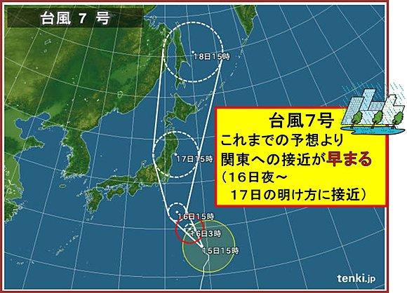 台風7号 関東への接近早まる 影響は(日直予報士) - tenki.jp