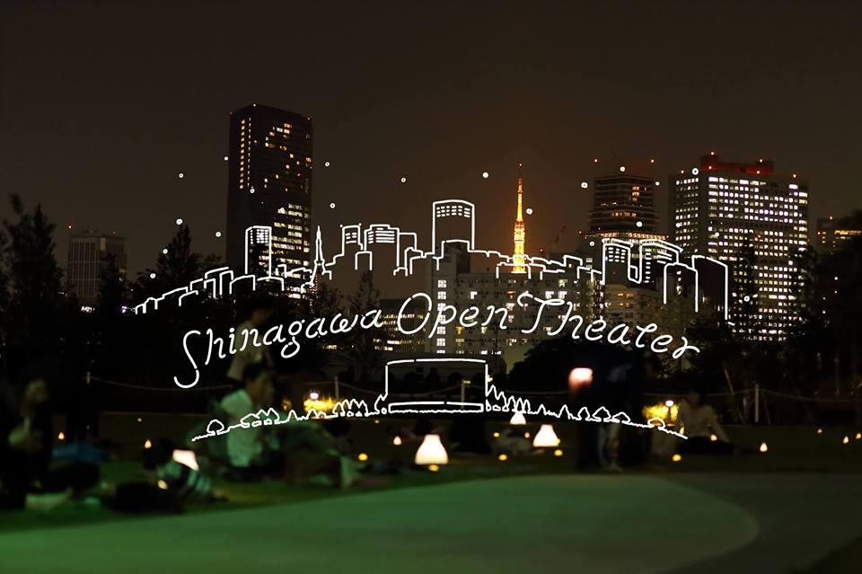 9/3(土) Shinagawa Open Theater vol.1「かいじゅうたちのいるところ」無料屋外上映会