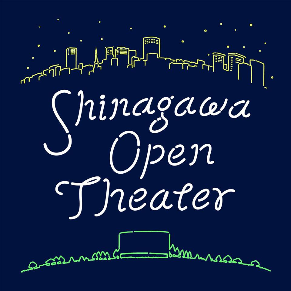Shinagawa Open Theater