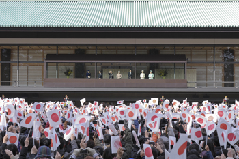天皇誕生日一般参賀要領 - 宮内庁