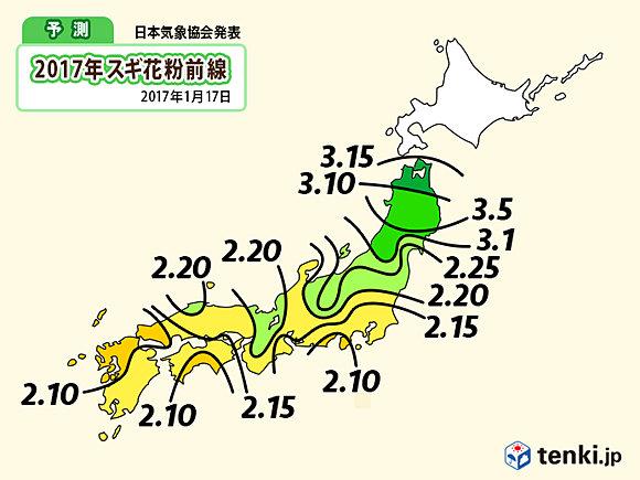 【第3回】2017年春の花粉飛散予測(日直予報士) - 日本気象協会 tenki.jp