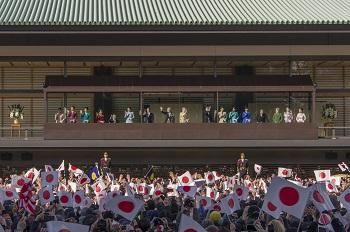 新年一般参賀要領 - 宮内庁