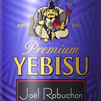 ヱビス with ジョエル・ロブション 余韻の時間 | YEBISU | サッポロビール