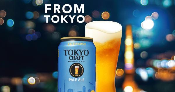 TOKYO CRAFT <東京クラフト> クラフトビール サントリー