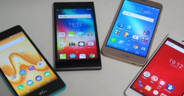 SIMフリースマートフォンを徹底レビュー - 1万円台のSIMフリースマホ、Priori 4とTommyってどんな機種?:ITpro