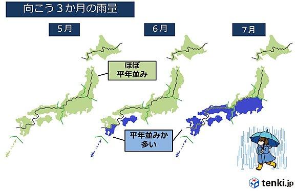今年の梅雨どうなる? 3か月予報(日直予報士) - tenki.jp