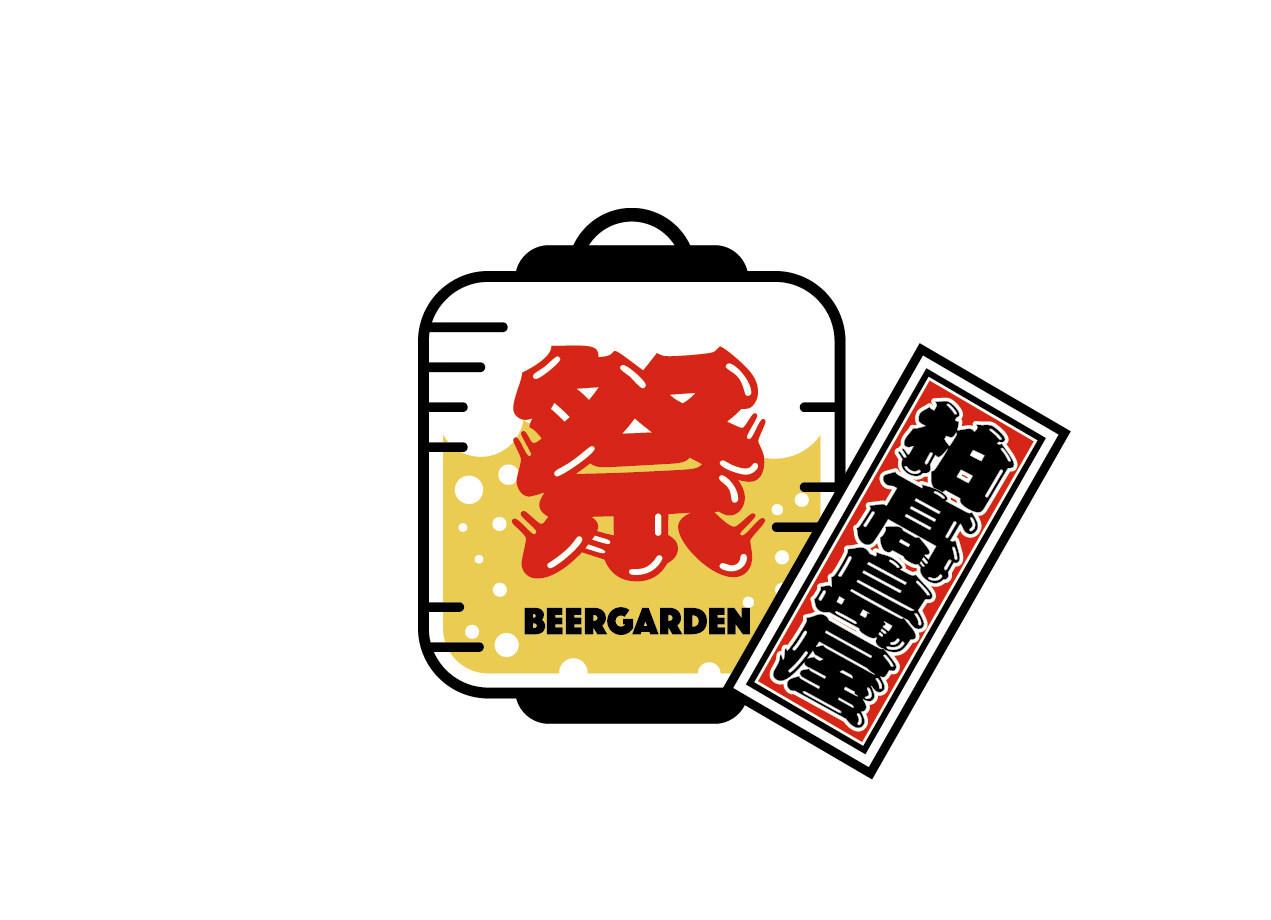 ぐるなび - 柏 高島屋 祭 ビアガーデン (柏/ビアガーデン)